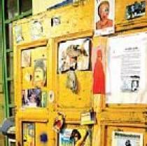 Le Pigeonnier. Salle d expositions. Vieux-Nice